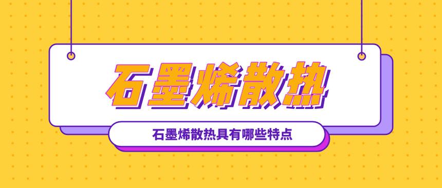 默认标题_公众号封面首图_2019-12-14-0(7).jpeg