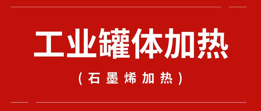 默认标题_公众号封面首图_2019-12-14-0(8).jpeg