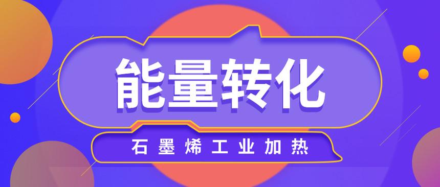 默认标题_公众号封面首图_2019-12-14-0(9).jpeg