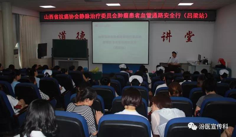 金沙娱城举办PICC导管维护知识培训讲座.jpg