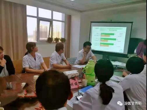 北京友谊医院曹邦伟教授在汾阳医院开展学术活动.jpg