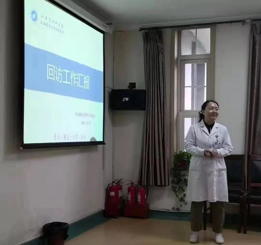 开展三级回访,创新医疗服务,共创和谐医患关系——汾阳医院开展三级回访工作效果良好.jpg
