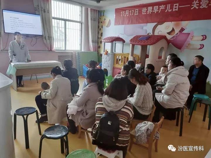 新生儿科举办世界早产儿日义诊讲座活动.jpg