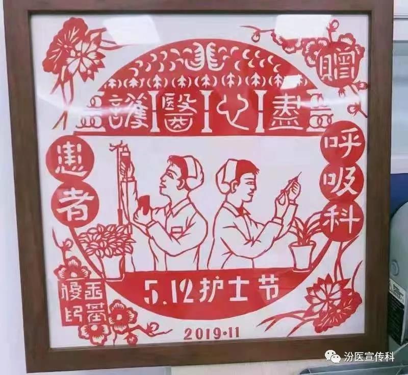 尽心医护—金沙娱城呼吸科患者致谢医护人员.jpg