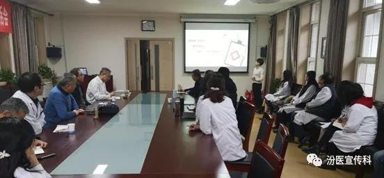 汾阳医院举办抗菌药物AMS-MDT会议.jpg