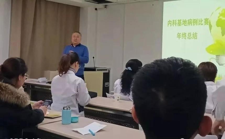 汾阳医院内科基地举办第九次病例比赛暨年终总结会.jpg