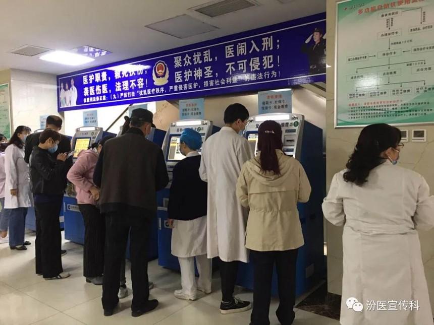 金沙娱城改善医疗服务再推新举措.jpg