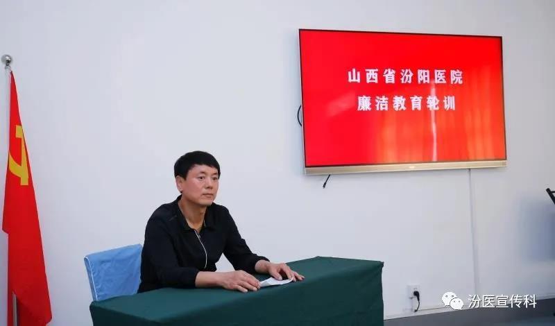 金沙娱城廉洁教育系列:堂堂正正做人,干干净净做事.jpg