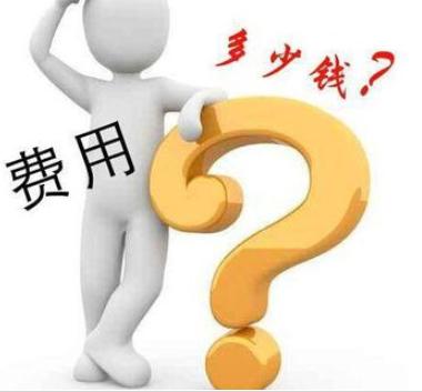 西安网站建设公司.png