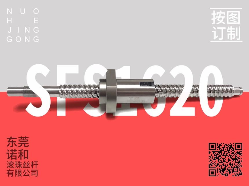 (tbi)SFS1620(6).jpg
