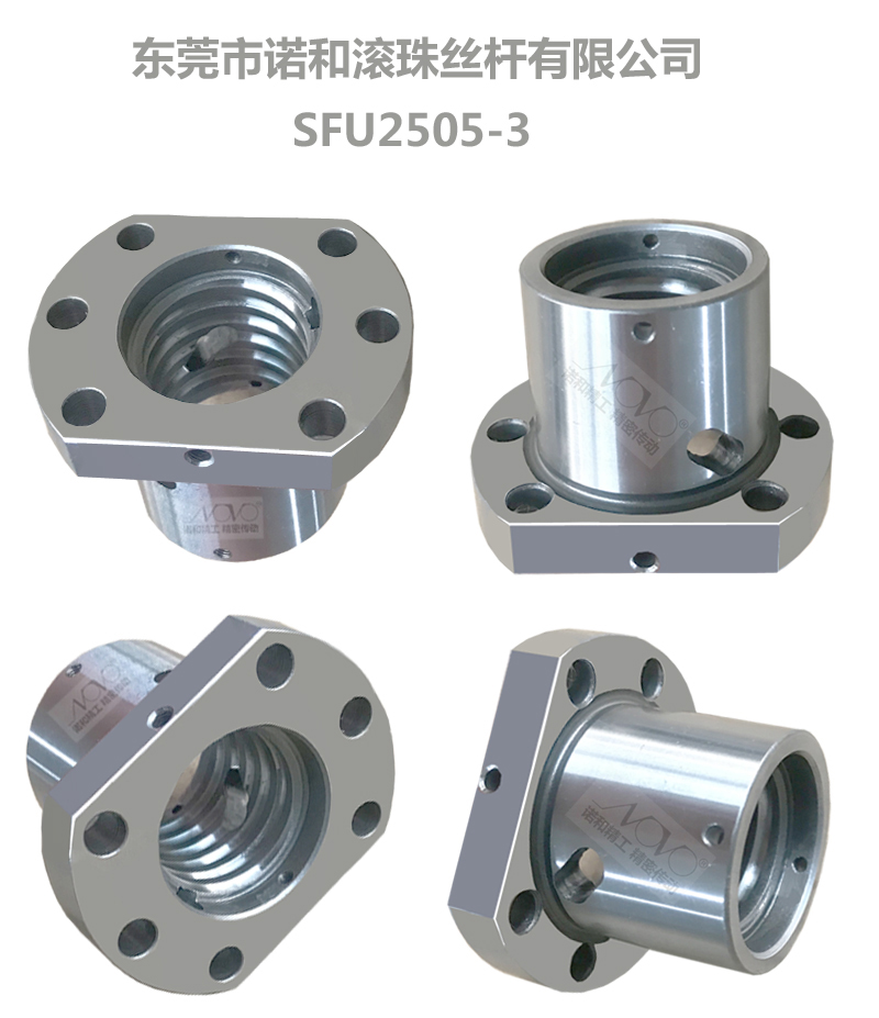 SFU2505.jpg