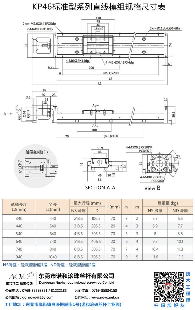 KP46标准型.jpg