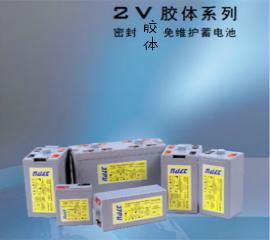 2V铅酸系列电池_meitu_2.jpg