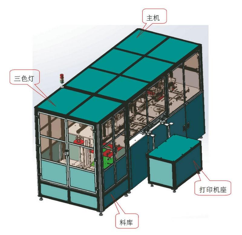 真空包装机整机外形结构