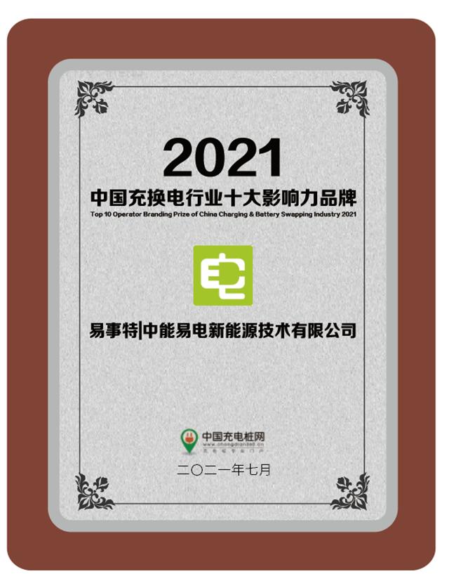 [)G5L200VAVT6`K[COT3%KP.png