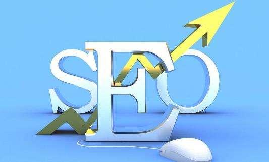 「成都SEO优化」成都SEO整站优化-企业网站营销推广策略「方案+技术+效果+快速排名」