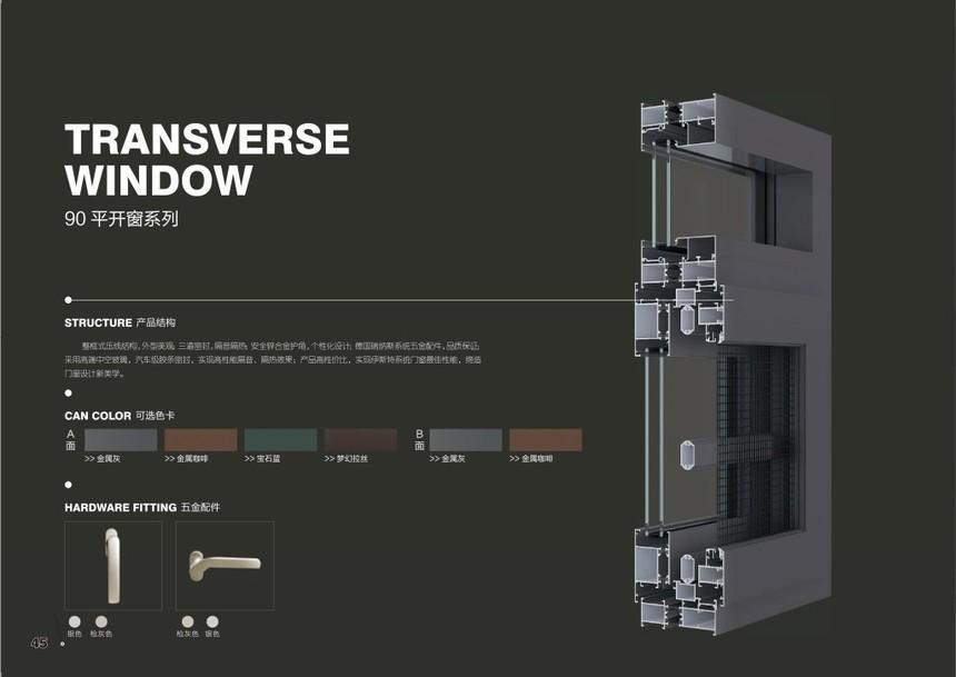 conew_伊斯特-2020画册[发客户]-2-25_03.jpg