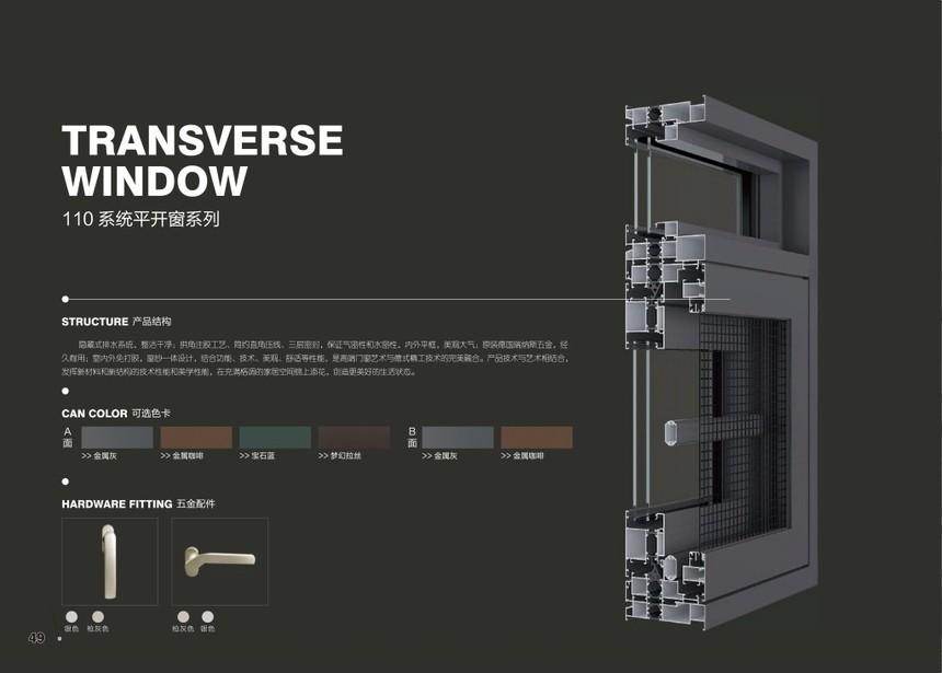 conew_伊斯特-2020画册[发客户]-2-27_03.jpg
