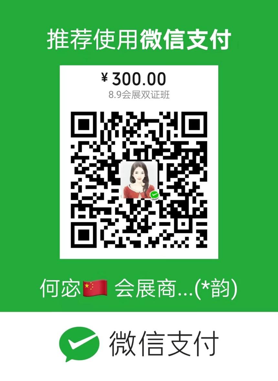 微信图片_20190730102505.jpg