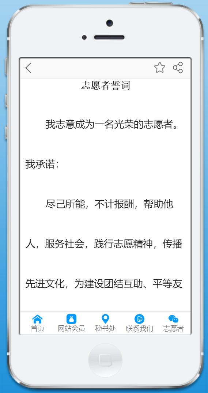QQ浏览器截图20190803150118.png