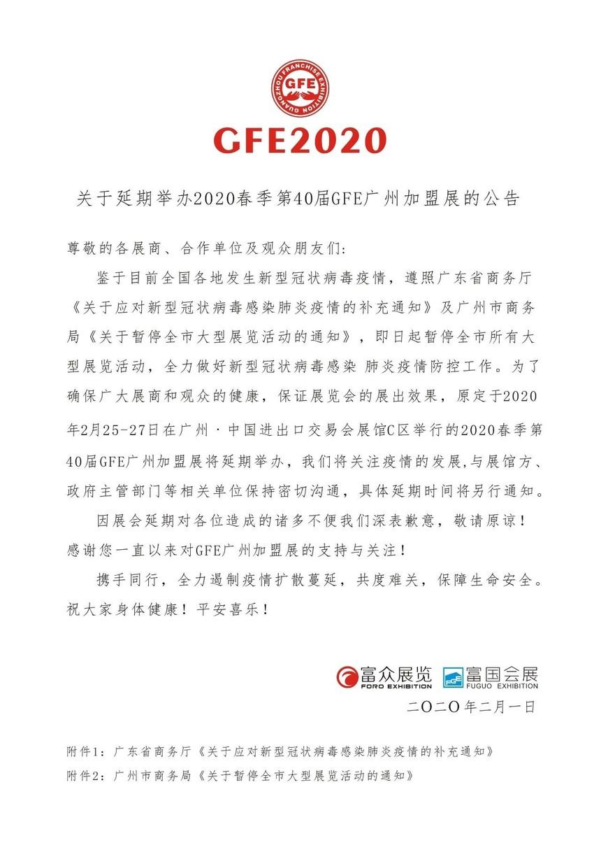 微信图片_20200201215553.jpg