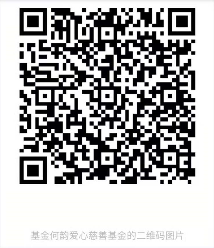 微信图片_20201117153709_副本.jpg