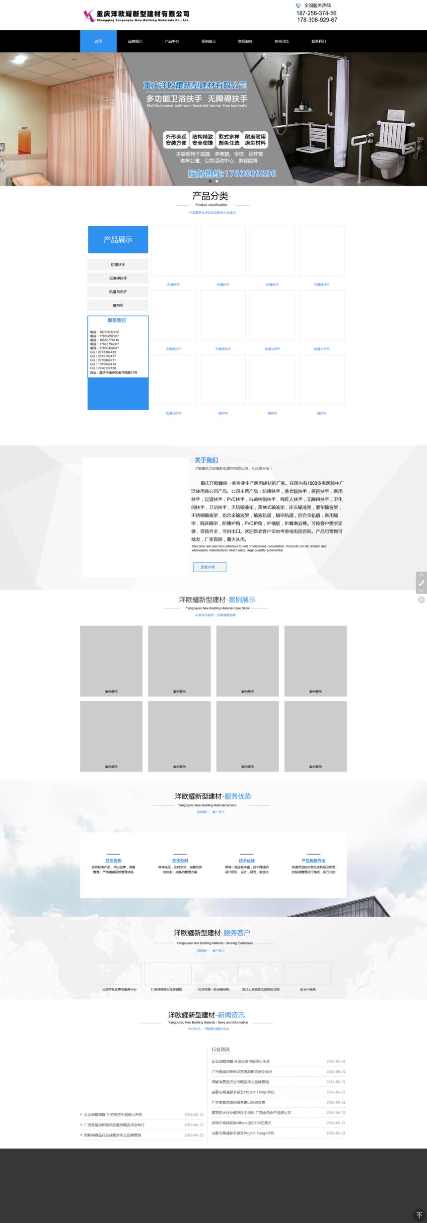 bobAPP应用喳喳老火锅丨火锅加盟丨火锅加盟哪家好丨老火锅加盟.png