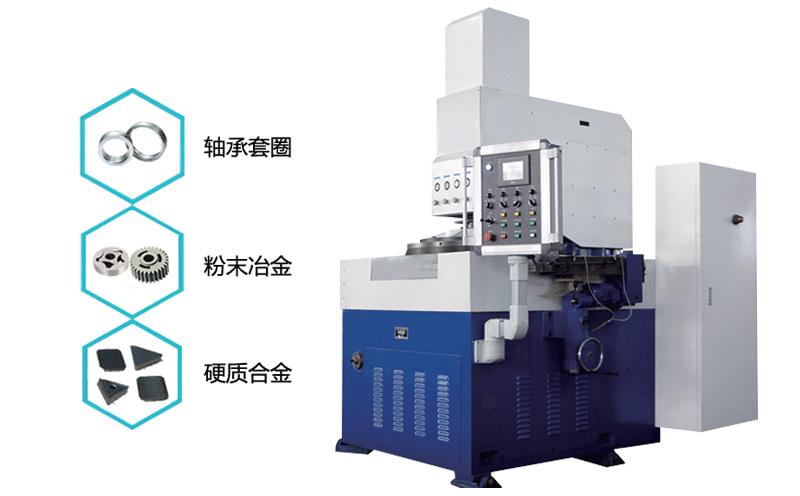 高精度全自动端面磨床应用工件领域