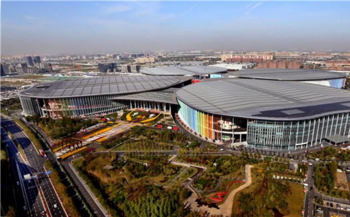 进博之光辉耀世界 ——写在第二届中国国际进口博览会开幕之际