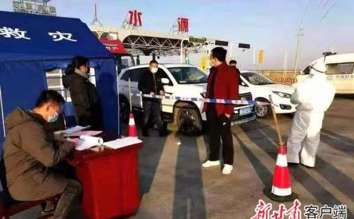 【新甘肃】守护群众生命健康——金昌市全力筑牢疫情防控防线工作纪实