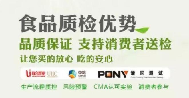 WeChat Image_20190717011940.png
