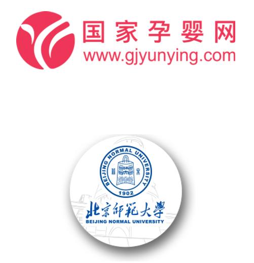 WeChat Image_20190717012101.png
