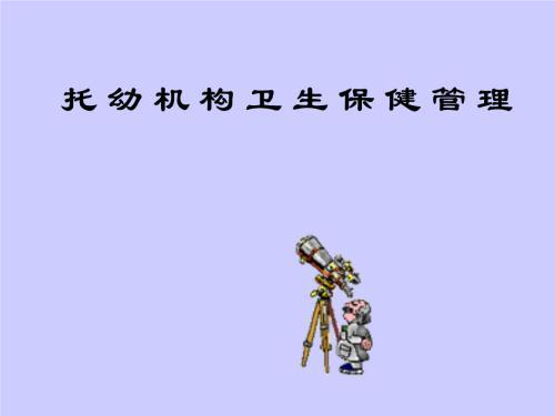 u=689496646,2923296185undefinedfm=26undefinedgp=0.jpg