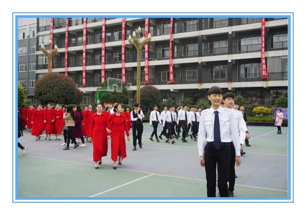 四川成都和谐轨道交通学校招生办电话