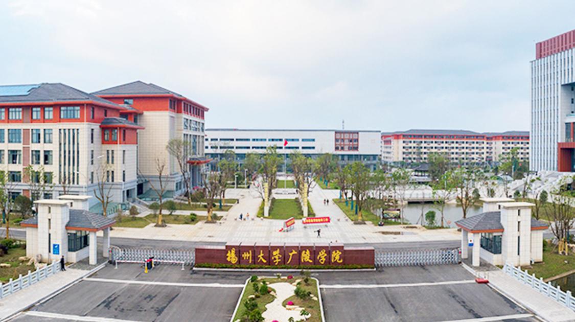 扬州大学广陵学院.png