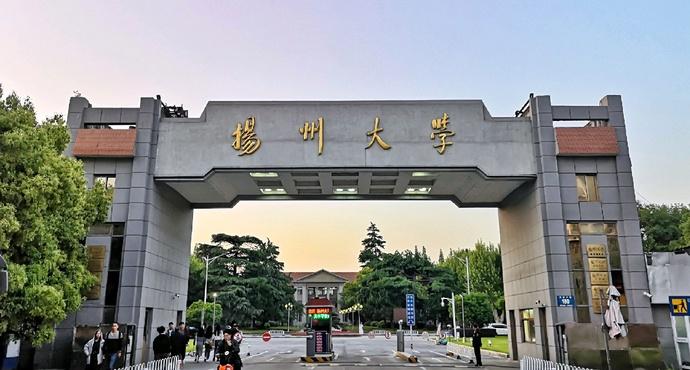 扬州大学瘦西湖校区.png