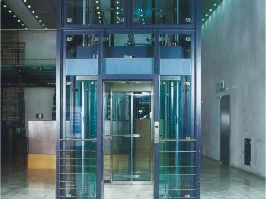 乘坐观光电梯的安全注意事项