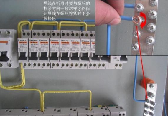 配电箱接线图集
