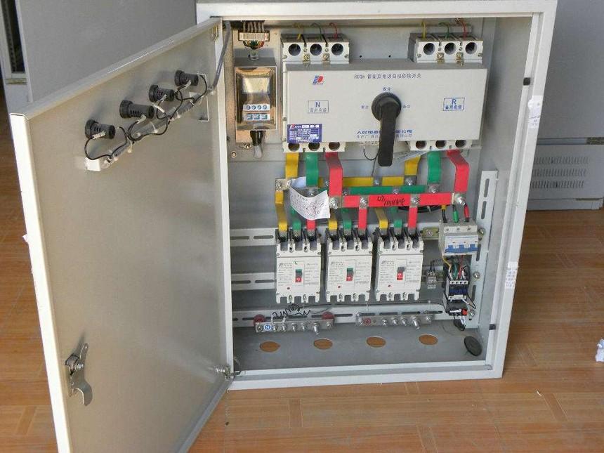 家用配电箱
