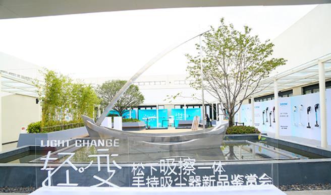 杭州发布会策划