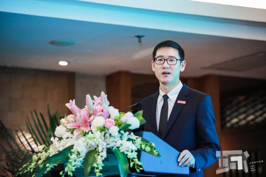 杭州高峰论坛发言