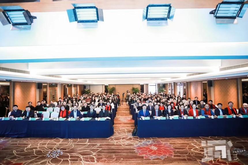 杭州高峰论坛会议现场
