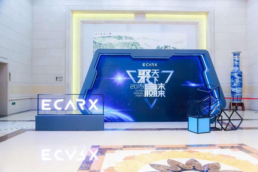 杭州周年庆典