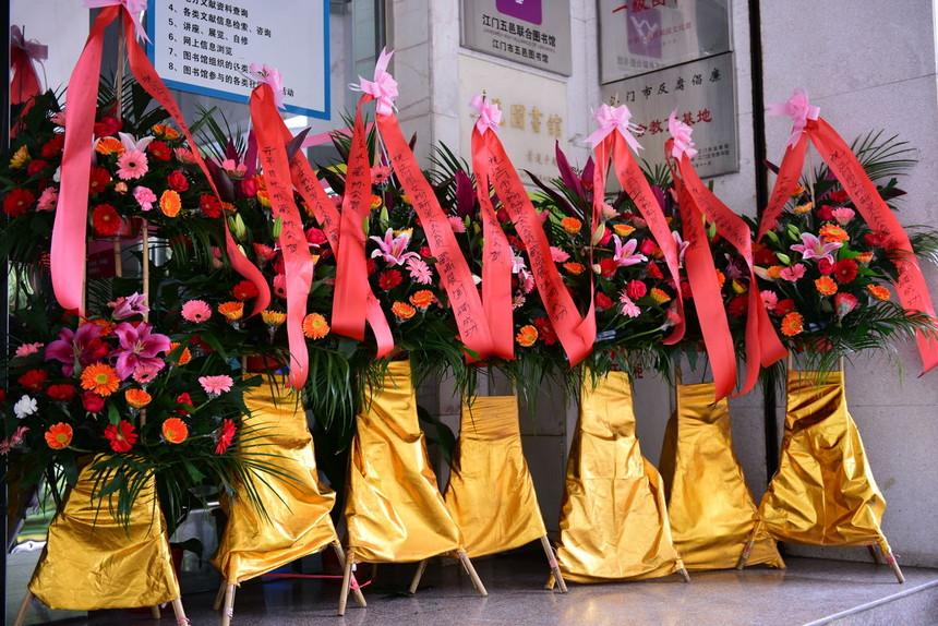 杭州庆典礼仪策划