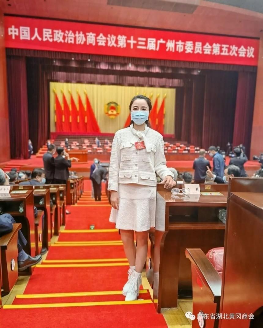 王莉政协照片.webp.jpg