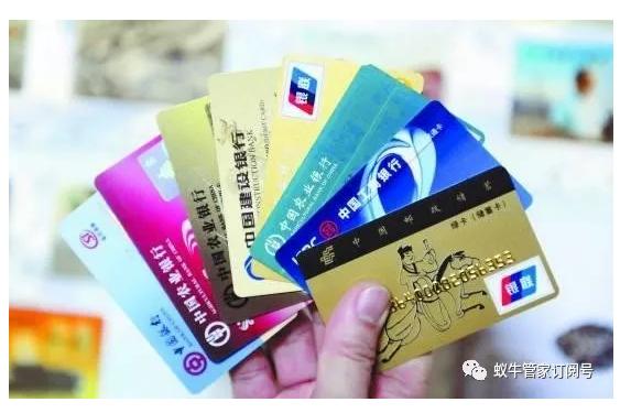 信用卡中心