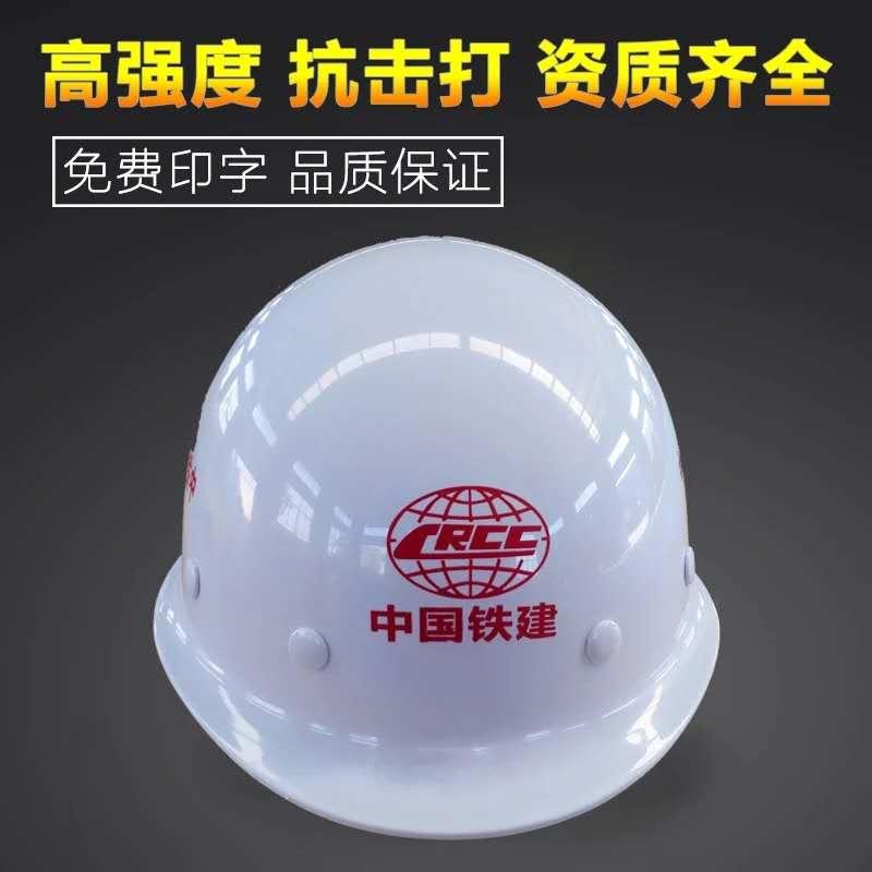 安全帽价格.jpg