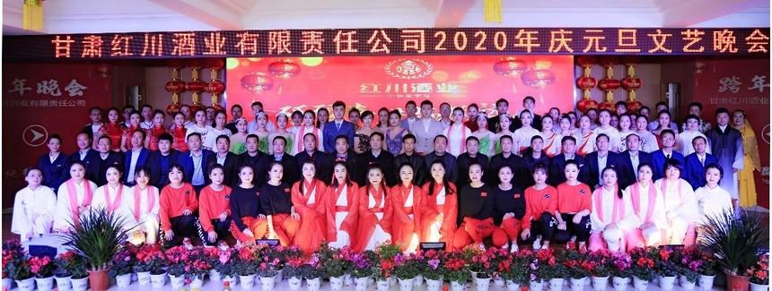 微信图片_20200103082749.jpg