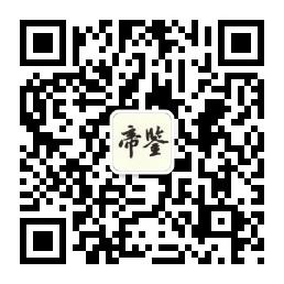 qrcode_for_gh_c36de1c08e1b_258.jpg