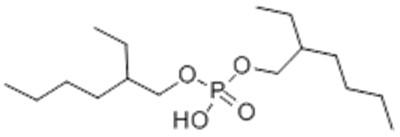 磷酸二异辛酯P204_副本.jpg